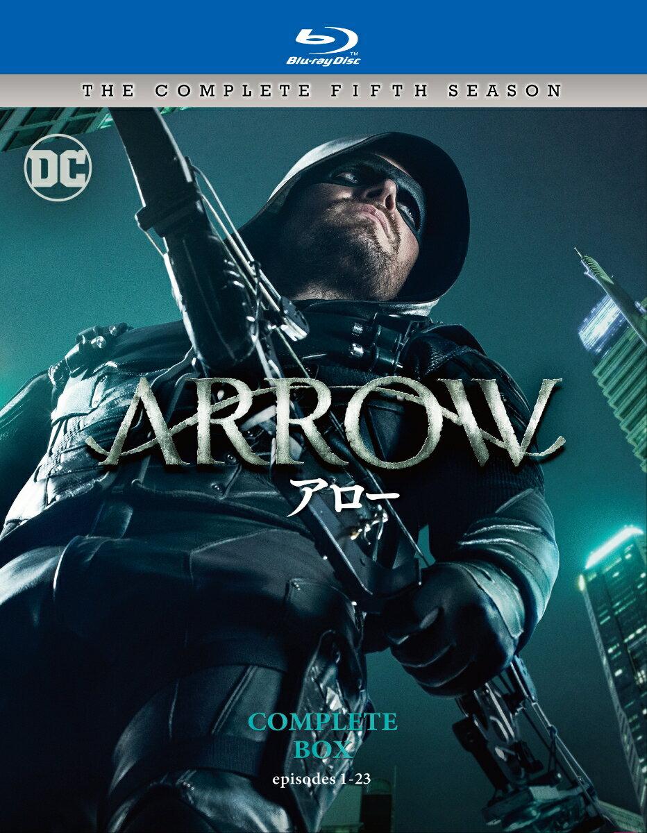 ARROW/アロー<フィフス・シーズン> コンプリート・ボックス【Blu-ray】