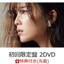 【先着特典】Honey Stories (初回限定盤 CD+2DVD+スマプラ) (B3ポスター付き) [ 宇野実彩子(AAA) ]
