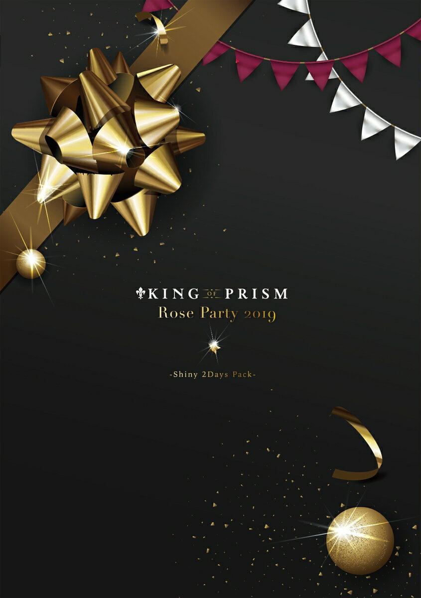 キッズアニメ, その他 KING OF PRISM Rose Party 2019 -Shiny 2Days Pack- Blu-ray DiscBlu-ray