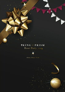 KING OF PRISM Rose Party 2019 -Shiny 2Days Pack- Blu-ray Disc【Blu-ray】