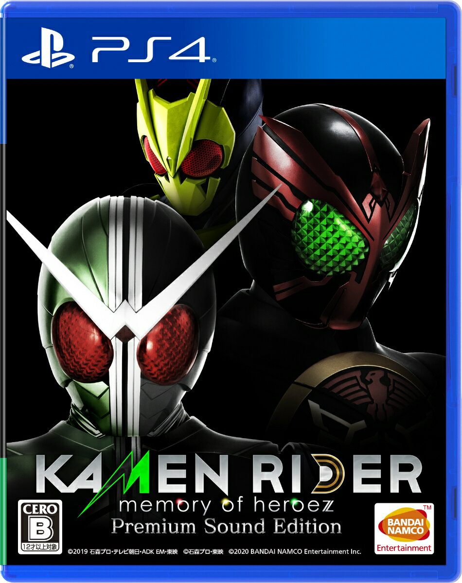 プレイステーション4, ソフト KAMENRIDER memory of heroez Premium Sound Edition PS4
