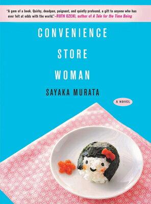 洋書, FICTION & LITERTURE Convenience Store Woman CONVENIENCE STORE WOMAN Sayaka Murata