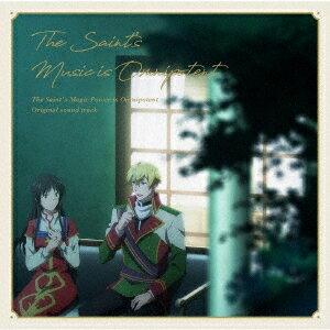 TVアニメ「聖女の魔力は万能です」オリジナルサウンドトラック