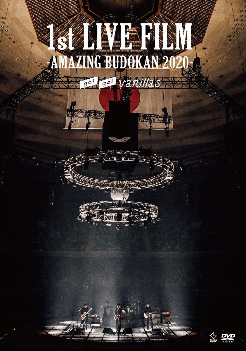 1st LIVE FILM -AMAZING BUDOKAN 2020-