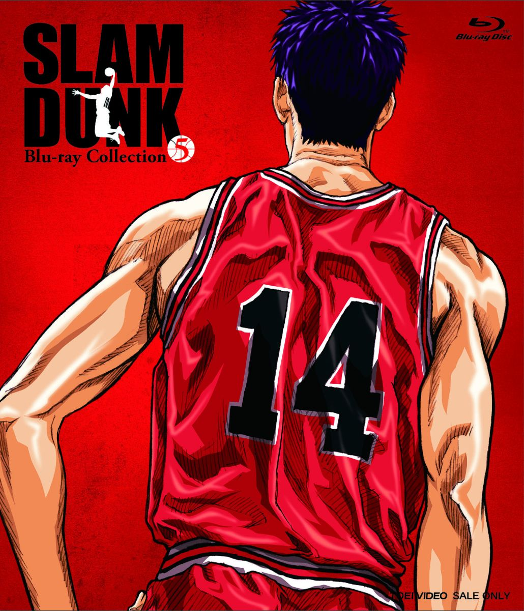SLAM DUNK Blu-ray Collection 5【Blu-ray】画像