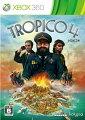 Tropico 4 日本語版の画像