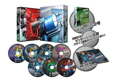 サンダーバード ARE GO DVD コレクターズBOX1 <初回限定生産> [ 浪川大輔 ]