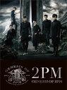 【送料無料】GENESIS OF 2PM(初回生産限定盤B 2CD) [ 2PM ]