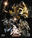 牙狼<GARO> MAKAISENKI Vol.8【Blu-ray】 [ 小西遼生 ]