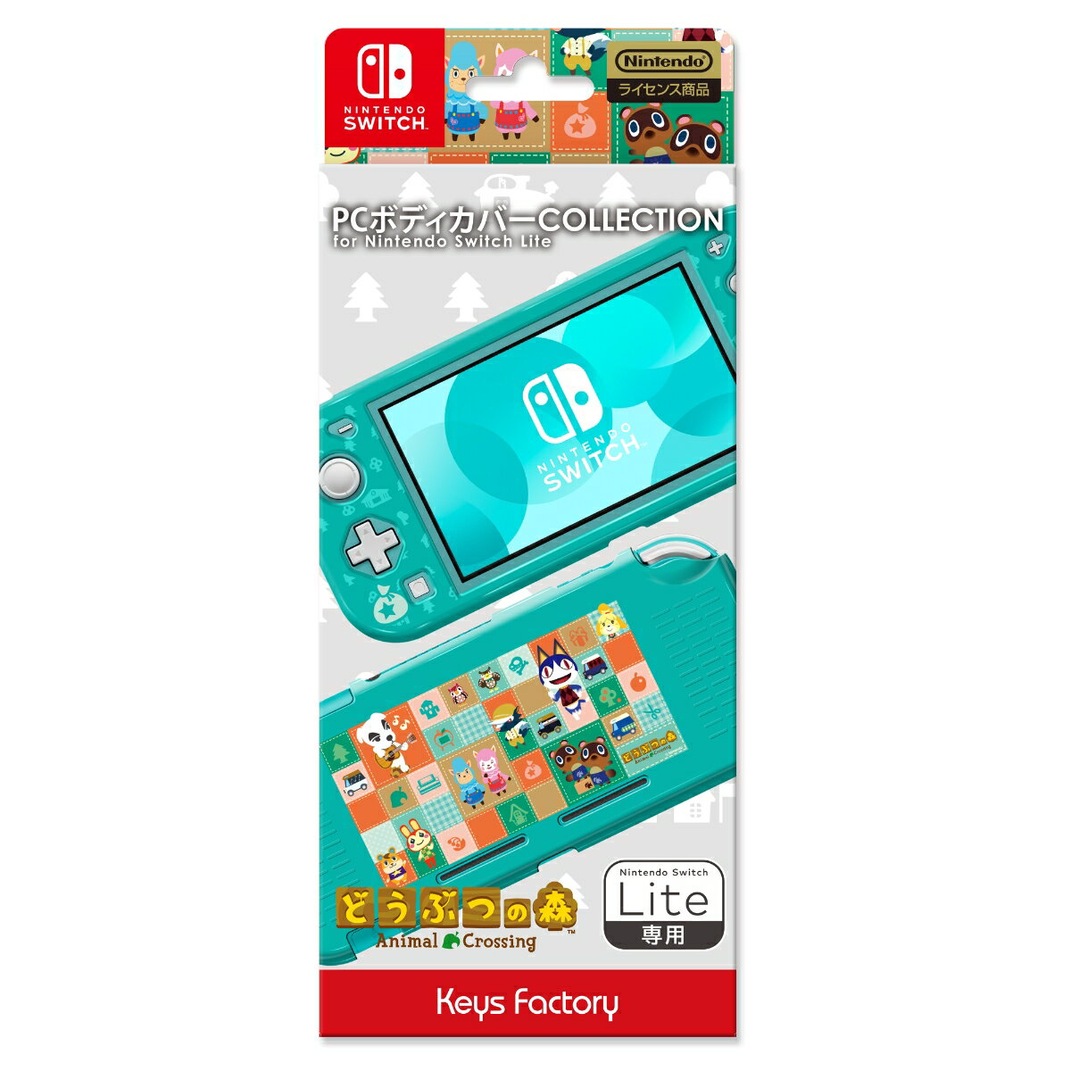 PC BODY COVER COLLECTION for Nintendo Switch Lite どうぶつの森