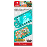 PC BODY COVER COLLECTION for Nintendo Switch Lite どうぶつの森の画像