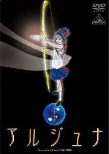EMOTION the Best 地球少女アルジュナ Director's Edition DVD-BOX [ 東山麻美 ]