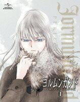 ヨルムンガンド PERFECT ORDER 1【初回限定版】【Blu-ray】