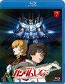 機動戦士ガンダムUC 7 【Blu-ray】