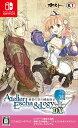 エスカ&ロジーのアトリエ 〜黄昏の空の錬金術士〜 DX Nintendo Switch版