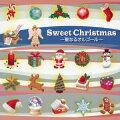 Sweet Christmas〜聖なるオルゴール〜