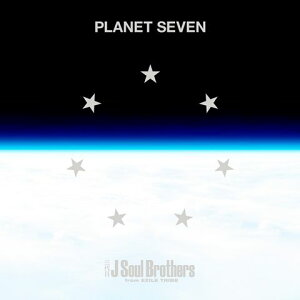 【楽天ブックスならいつでも送料無料】PLANET SEVEN (A ver. CD+2DVD) [ 三代目 J Soul Brothe...