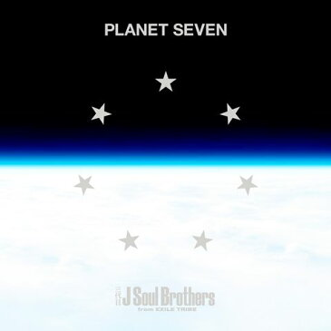 PLANET SEVEN (A ver. CD+2DVD) [ 三代目J Soul Brothers from EXILE TRIBE ]