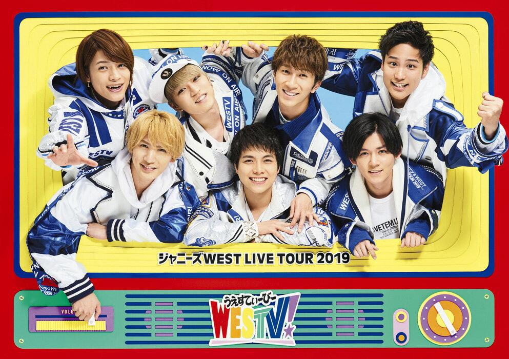 ジャニーズ WEST LIVE TOUR 2019 WESTV!(DVD 通常仕様)