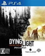 ダイイングライト PS4版