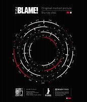 BLAME!(Blu-ray通常版)【Blu-ray】