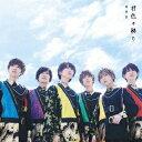 君色々移り (初回限定盤A CD+DVD) [ 風男塾 ]