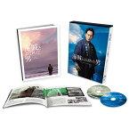 海賊とよばれた男(完全生産限定盤)【Blu-ray】 [ 岡田准一 主演映画 ]