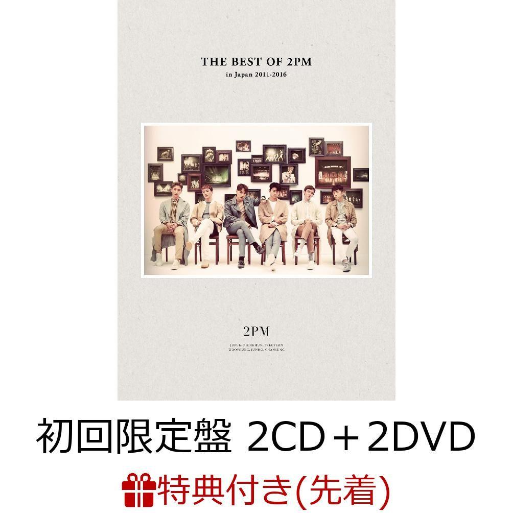 ロック・ポップス, その他 THE BEST OF 2PM in Japan 2011-2016 ( 2CD2DVD) ( (61)) 2PM