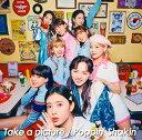【楽天ブックス限定先着特典】Take a picture/Poppin' Shakin'(オリジナルA5クリアファイル(全10種の内1種ランダム)) [ NiziU ]・・・