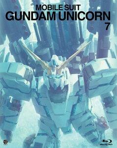 【楽天ブックスなら送料無料】機動戦士ガンダムUC 7 【初回限定版】【Blu-ray】 [ 内山昂輝 ]