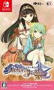 シャリーのアトリエ 〜黄昏の海の錬金術士〜 DX Nintendo Switch版