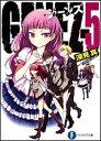 【送料無料】GENEZ(5)