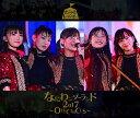 なにわンダーランド2017〜OH! CIRCUS〜 (TYPE-A 2CD+DVD) [ たこやきレインボー ]