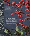 JAPANESE FARM FOOD(H) [ NANCY HACHISU SINGLETON ]