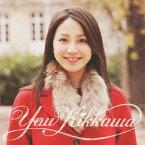 世界中に君は一人だけ/Valentine's RADIO/チョコレート魂(A CD+DVD) [ 吉川友 ]