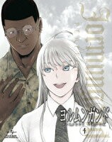 ヨルムンガンド PERFECT ORDER 4【Blu-ray】