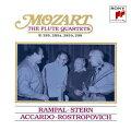ベスト・クラシック100 96::モーツァルト:フルート四重奏曲全集