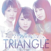 演劇女子部 ミュージカル「TRIANGLE-トライアングルー」DVD&CD
