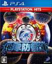 地球防衛軍4.1 THE SHADOW OF NEW DESPAIR PlayStation Hit...