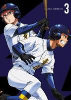 ダイヤのA actII Blu-ray Vol.3【Blu-ray】