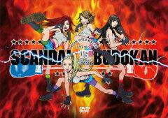 【送料無料】SCANDAL JAPAN TITLE MATCH LIVE 2012 - SCANDAL vs BUDOKAN - [ SCANDAL ]