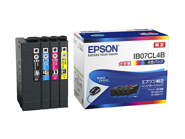 ビジネスインクジェット用 インクカートリッジ(4色パック)/大容量インク