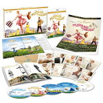サウンド・オブ・ミュージック 製作50周年記念版 ブルーレイ・コレクターズBOX【Blu-ray】