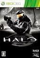 Halo: Combat Evolved Anniversary 初回限定版