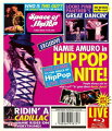SPACE OF HIP-POP NAMIE AMURO TOUR 2005【Blu-ray】
