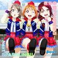 『ラブライブ!サンシャイン!!The School Idol Movie Over the Rainbow』挿入歌シングル「僕らの走ってきた道は…/Next SPARKLING!!」