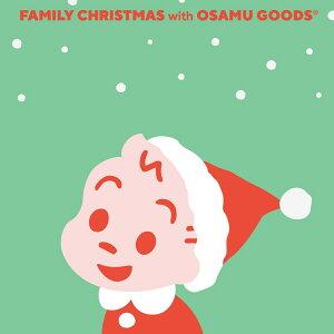 ファミリー・クリスマス・ヒッツ