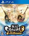 無双OROCHI3 Ultimate PS4版の画像