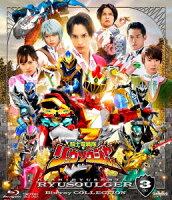 騎士竜戦隊リュウソウジャー Blu-ray COLLECTION3【Blu-ray】
