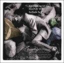 男性のカラオケで女子ウケのいい曲 「尾崎豊」の「I LOVE YOU」を収録したCDのジャケット写真。